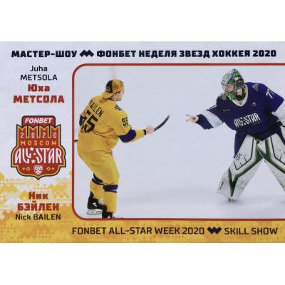 ЮХА МЕТСОЛА - НИК БЭЙЛЕН (Салават Юлаев/Трактор) 2020 Sereal КХЛ Premium Мастер-шоу