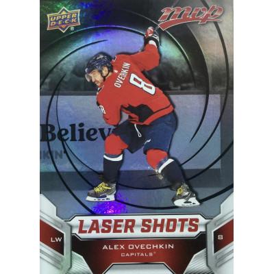 АЛЕКСАНДР ОВЕЧКИН (Вашингтон) 2019-20 UD MVP Laser Shot (red)