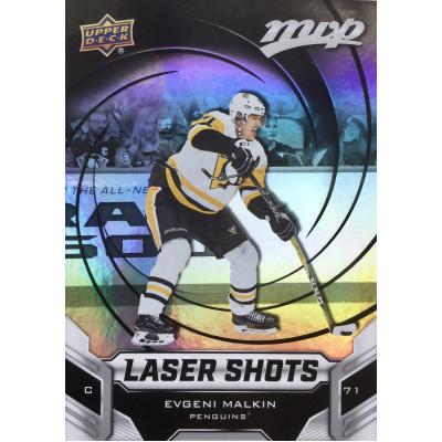 ЕВГЕНИЙ МАЛКИН (Питтсбург) 2019-20 UD MVP Laser Shots