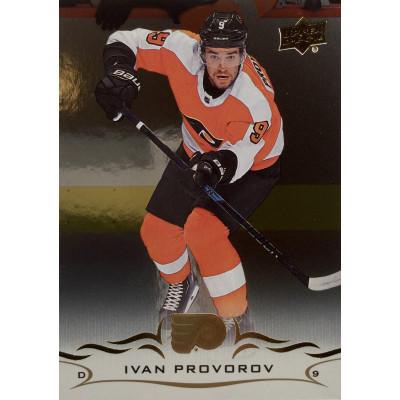 ИВАН ПРОВОРОВ (Филадельфия) 2018-19 UD Series 1 (silver)