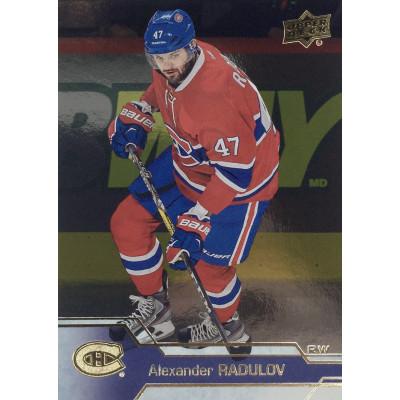 АЛЕКСАНДР РАДУЛОВ (Монреаль) 2016-17 UD Series 2 (silver)