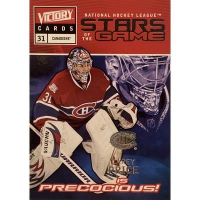 КЭРИ ПРАЙС (Монреаль) 2009-10 UD Victory Stars of the Game