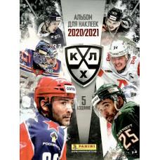 Альбом для наклеек 2020-21 Panini КХЛ 13 сезон.