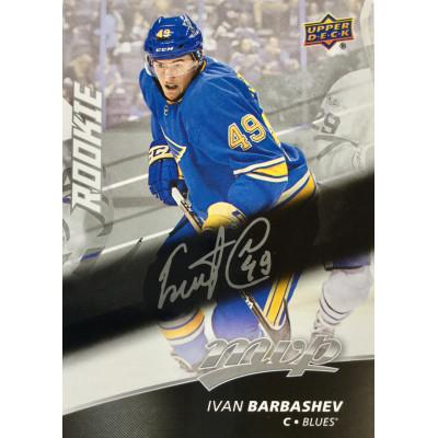 ИВАН БАРБАШЕВ (Сент-Луис) 2017-18 UD MVP