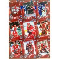 Комплект коллекционных карточек КХЛ 2010-11 «Эксклюзивная серия» (111 карт)