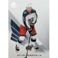 АРТЕМИЙ ПАНАРИН (Коламбус) 2017-18 UD SP Authentic