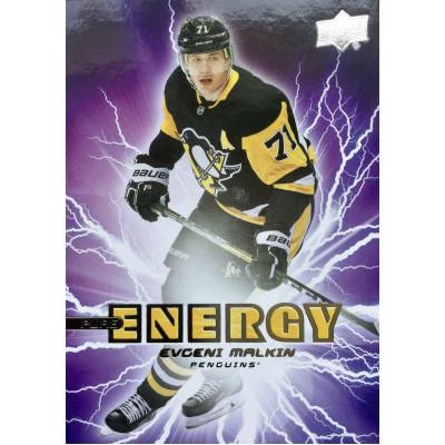 ЕВГЕНИЙ МАЛКИН (Питтсбург) 2019-20 UD Series 1 Pure Energy