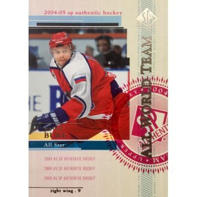 ПАВЕЛ БУРЕ (Сборная Мира) 2004-05 UD SP Authentic (All-Star Game)