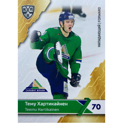 ТЕМУ ХАРТИКАЙНЕН (Салават Юлаев) 2018-19 Sereal КХЛ 11 сезон