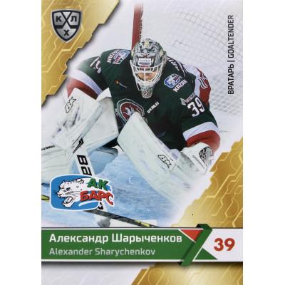 АЛЕКСАНДР ШАРЫЧЕНКОВ (Ак Барс) 2018-19 Sereal КХЛ 11 сезон