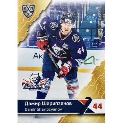 ДАМИР ШАРИПЗЯНОВ (Нефтехимик) 2018-19 Sereal КХЛ 11 сезон