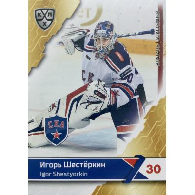 ИГОРЬ ШЕСТЕРКИН (СКА) 2018-19 Sereal КХЛ 11 сезон