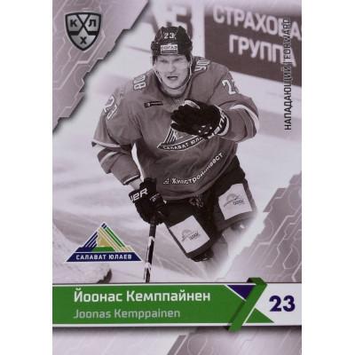 ЙООНАС КЕМППАЙНЕН (Салават Юлаев) 2018-19 Sereal КХЛ 11 сезон (ч/б)