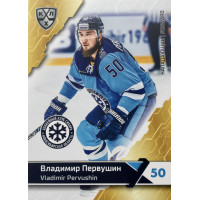 ВЛАДИМИР ПЕРВУШИН (Сибирь) 2018-19 Sereal КХЛ 11 сезон
