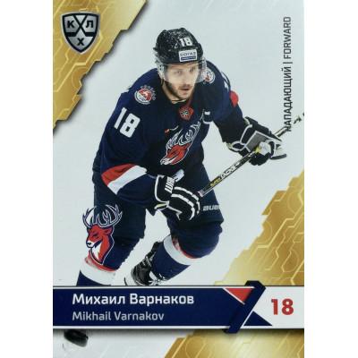 МИХАИЛ ВАРНАКОВ (Торпедо) 2018-19 Sereal КХЛ 11 сезон