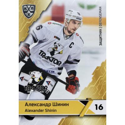 АЛЕКСАНДР ШИНИН (Трактор) 2018-19 Sereal КХЛ 11 сезон