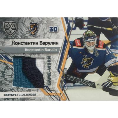 КОНСТАНТИН БАРУЛИН (Сочи) 2018-19 Sereal КХЛ 11 сезон. Джерси
