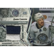 ДЖЕК СКИЛЛИ (Динамо Минск) 2018-19 Sereal КХЛ 11 сезон. Джерси