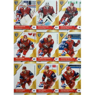 ЛОКОМОТИВ (Ярославль) комплект 18 карточек 2018-19 SeReal КХЛ 11 сезон.