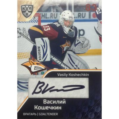 "ВАСИЛИЙ КОШЕЧКИН (ХК ""Металлург""), КХЛ 11 сезон."