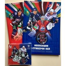 1 блок (50 пакетиков) + 2 альбома (Восток/Запад) по коллекции стикеров 2012-13 Sereal КХЛ 5 сезон