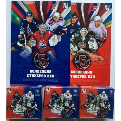 3 блока (по 50 пакетиков) + 2 альбома (Восток/Запад) по коллекции стикеров 2012-13 Sereal КХЛ 5 сезон
