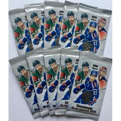 10 пакетиков (по 5 карточек в каждом) по коллекции хоккейных карточек КХЛ 2018/19