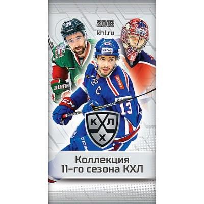 1 пакетик (5 карточек) по коллекции хоккейных карточек КХЛ 2018/19